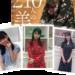 【B.L.T. 11月号】STU48メンバーオフショットまとめ
