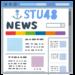 10月28日(日)RCCテレビ「STU48の数に限りがございます!」が放送決定!