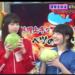 【朗報】STU48の冠番組『STU48のがんばりまSU!』9/29放送決定!【深夜0:55~】