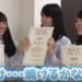 10月10日お好み焼の日に、広島県庁で『STU48のお好み焼PRサポーター就任式』&『メディア関係者様向け試食イベント』開催