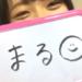 STU48 石田千穂 新しい家族のハムスター まるさん披露(SR配信より)
