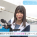 【動画】2019/04/20 「せとチャレ!STU48」 #70 藤原あずさ