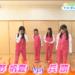 【動画】2019/05/17 「STU↗︎でんつ!」 #58 日直:菅原早記