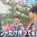【動画】2019/05/25  「せとチャレ!STU48」 #74