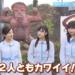 【動画】20171118 広島ホームテレビ 「せとチャレ!STU48」