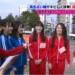 20180130 テレビ新広島 「STU48のがんばりまSU!」