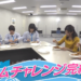 20180217 広島ホームテレビ 「せとチャレ!STU48」 #19